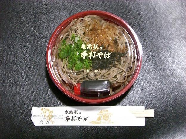 r3181_亀嵩駅の手打そば_扇屋
