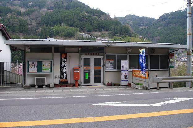 s7103_大歩危郵便局_徳島県三好市