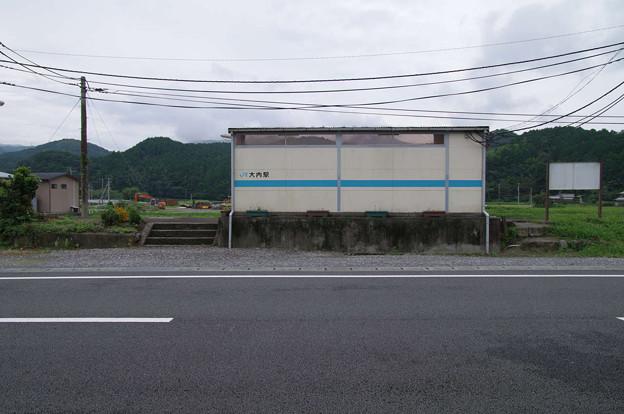 s1976_大内駅_愛媛県宇和島市_JR四
