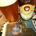 Photos: 茨城産『常陸野ネストビール/セゾン・ドゥ・ジャポン』スッキリとした...