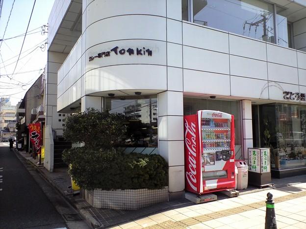 001-2「カレー専門店とんきん」外観