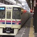 京王線 快速橋本行 CIMG8199
