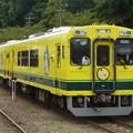 Photos: いすみ鉄道いすみ線 普通大原行 RIMG1885