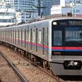 京成3000形 3001F