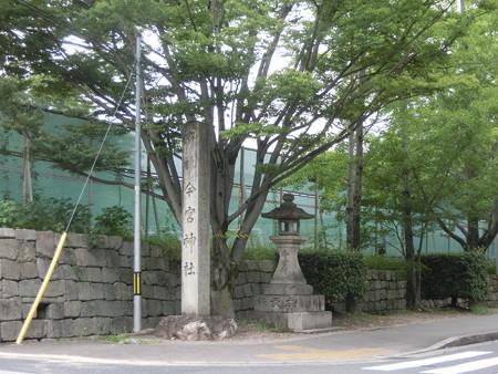 今宮神社の石碑