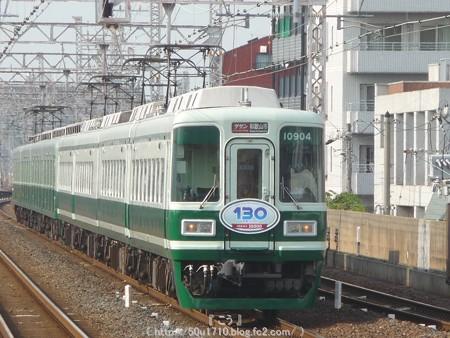 150615-南海電車 (1)