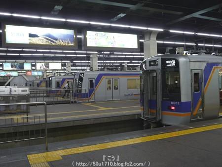 150615-南海電車 (3)