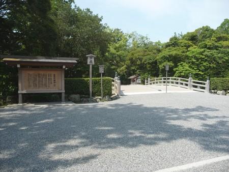 150615-伊勢神宮 外宮 (4)
