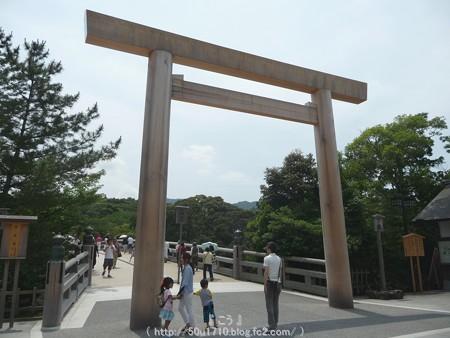 150615-伊勢神宮 内宮 (32)