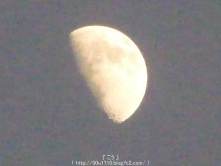 150725-お月さん (6)