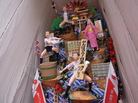 08 博多祇園山笠 飾り山 博多っ子純情 2012年 祭博多飛翔(まつりのはかたのひしょう)写真画像2
