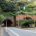 新金子隧道、金子隧道