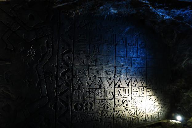 (20)暗号と呪文