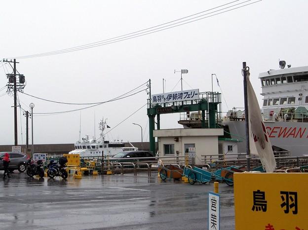 雨の伊良湖港(2)