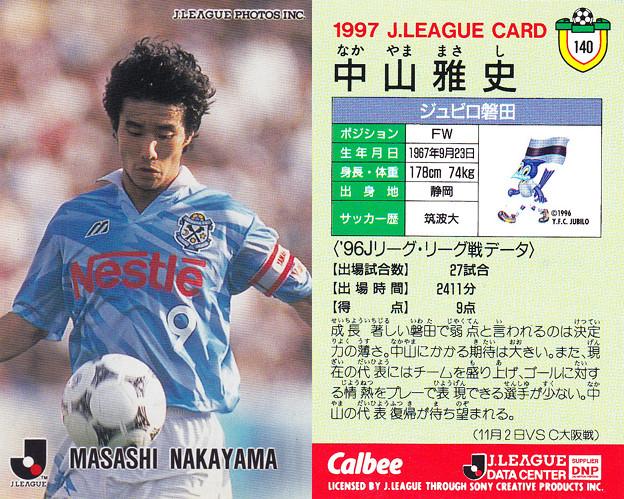 Jリーグチップス1997No.140中山雅史(ジュビロ磐田)