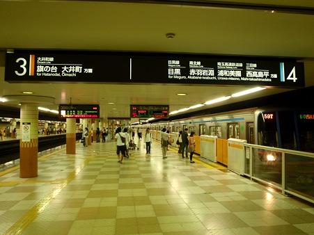 大岡山駅 上りホーム 番線標 (2011)