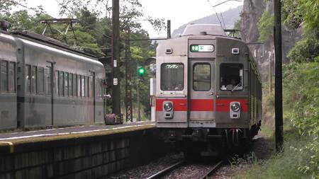 S1550009