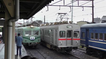 S1550081