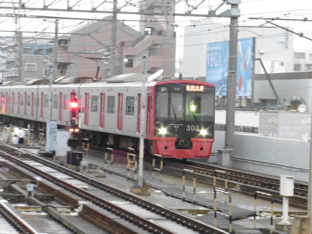 姪浜駅にて303系