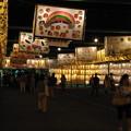 Photos: 護国神社みたままつり  3