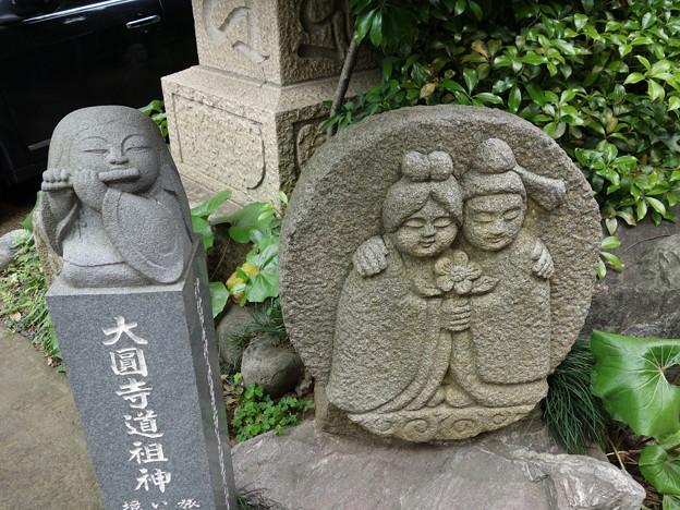 大円寺 (目黒区下目黒 1-8-5)