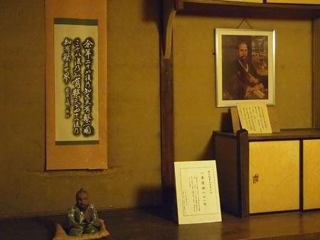 象山神社 高義亭 (2)
