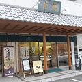 Photos: 茶房 鶴屋