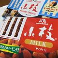 Photos: 小枝ミルク 小枝エンゼルフランチ