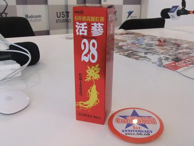 活蔘(カツジン)28