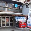 Photos: うどん そば 一心 呉市西中央