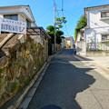 写真: 国の重要文化財 旧澤原家住宅 案内板 呉市長ノ木町