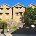 写真: 国指定重要文化財 旧澤原家住宅 三ツ蔵 呉市長ノ木町