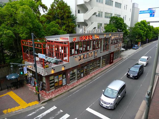 山城屋 宝町店 瀬戸内バル 五十六 ISOROQ bar 呉市宝町