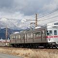 Photos: 3500系 N5編成