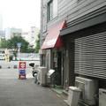 写真: 店