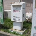 高松琴平電鉄一宮駅の白ポスト、向かって右。(2015年)
