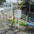 高松琴平電鉄挿頭丘駅の白ポスト、向かって右。(2015年)