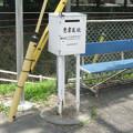 高松琴平電鉄挿頭丘駅の白ポスト、向かって左。(2015年)