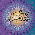 Photos: Eid Mubarak