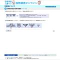 Photos: スクリーンショット 2015-09-10 20.45.17