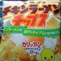 写真: これ美味しかった(*´∇`)