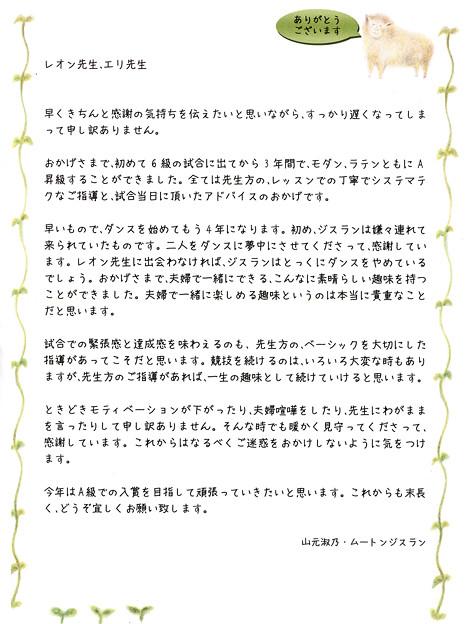 Photos: LeionYamamoto1