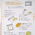 Photos: 古新聞入れ5