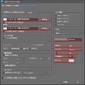 Photos: 複数ファイルをバッチ処理2