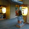 新北投加賀屋の提灯 Lanterns & Lion-dogs