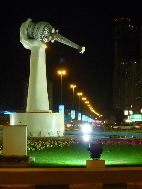 フジャイラ市内のモニュメント Roundabout Monument in Fujairah