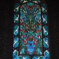 トプカプ宮殿ハーレム Stained glass in Topkapi harem
