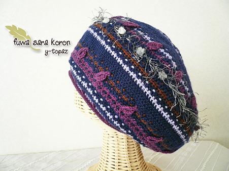 Pepaのニット・ベレー帽 4