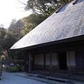 写真: 鶴富屋敷