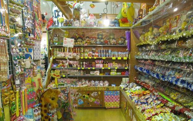 Photos: おきなわ屋200811-06